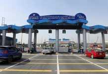 Jafza Entrance