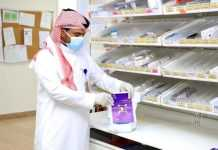 Additional price preference initiative launched by Saudi LCGPA for local products