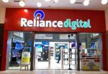 Reliance Retail Image