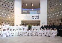 """Abu Dhabi TAMM unveils """"Digital Agent' for government services"""