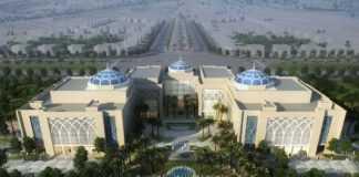 SRTI Sharjah
