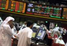 Sukuk issuance to reach $174bn in 2020: Refinitiv