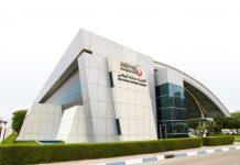 Abu Dhabi Customs Academy