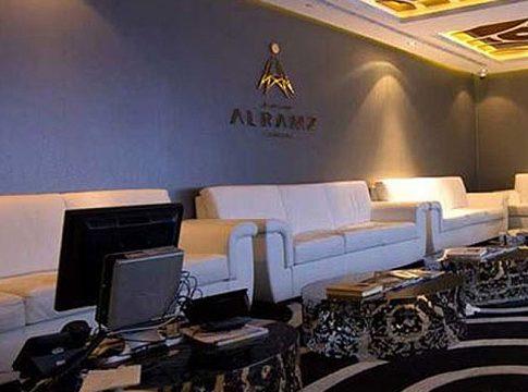 Al Ramz