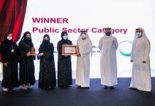 DEWA at the Arabia CSR Award