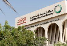 DEWA's Virtual WETEX and Dubai Solar show promises unique experiences