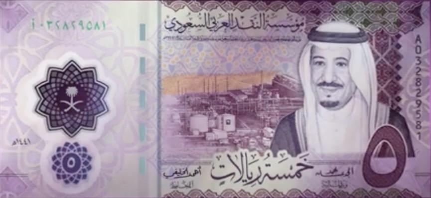Saudi Polymer Note