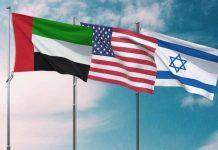 UAE,US,Israel