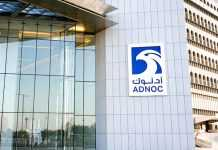 ADNOC awards $324mn worth contracts to enhance onshore field operations