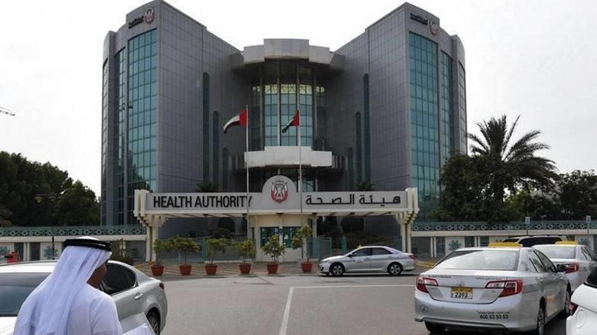 Abu Dhabi DoH