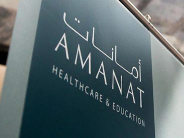 Amanat Holdings