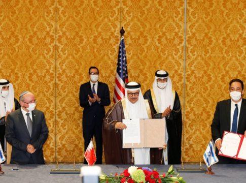 Bahrain-Israel Ties