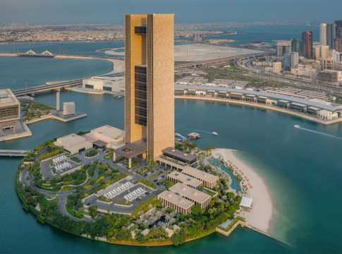 Bahrain Seven Seasons