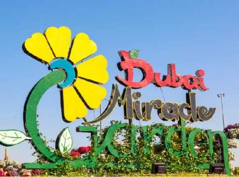 DUBAI MIRACLE GARDEN ENTRANCE