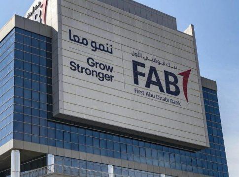 FAB Image