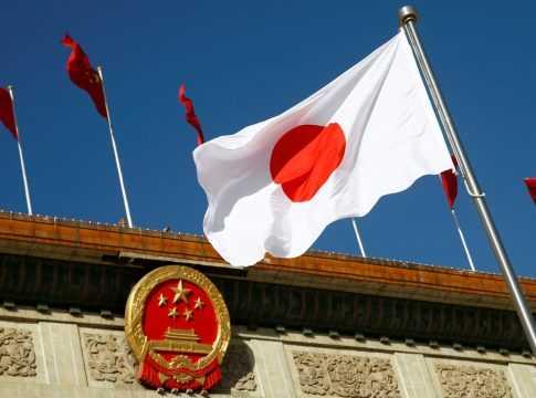 Japan Flag Image