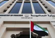 UAE MoF unveils new reporting system for multinational firms