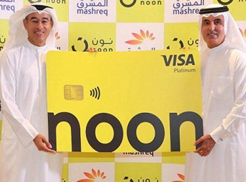 Mashreq noon VIP Visa Card