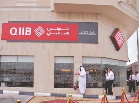 QIIB Branch