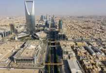 Saudi Arabia returning to global capital market; Aims to raise $5bn