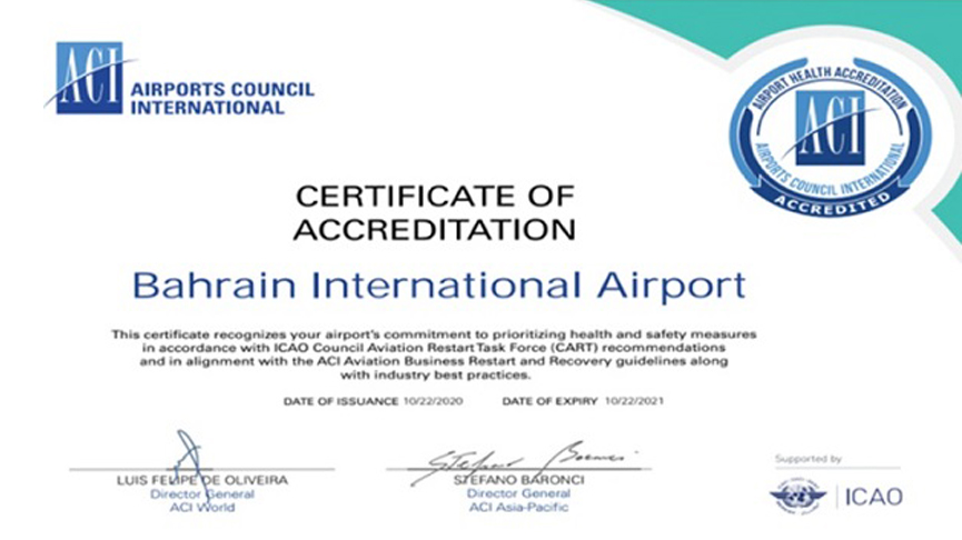 Airport Health Accreditation Certificate