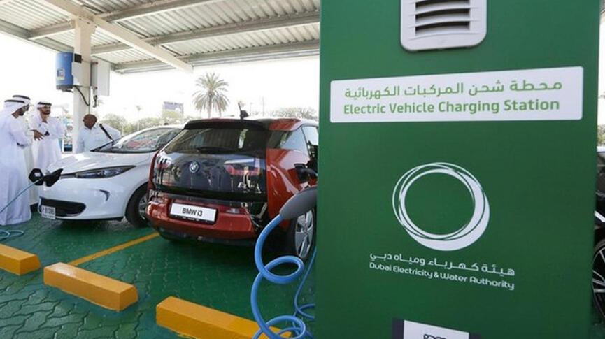 DEWA Electric Vehicles Charging Station