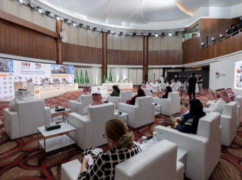 G20 Cultural Meet