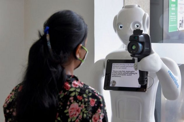 Mitra Robot Image