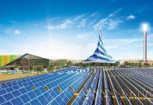 Mohammed bin Rashid Al Maktoum Solar Park