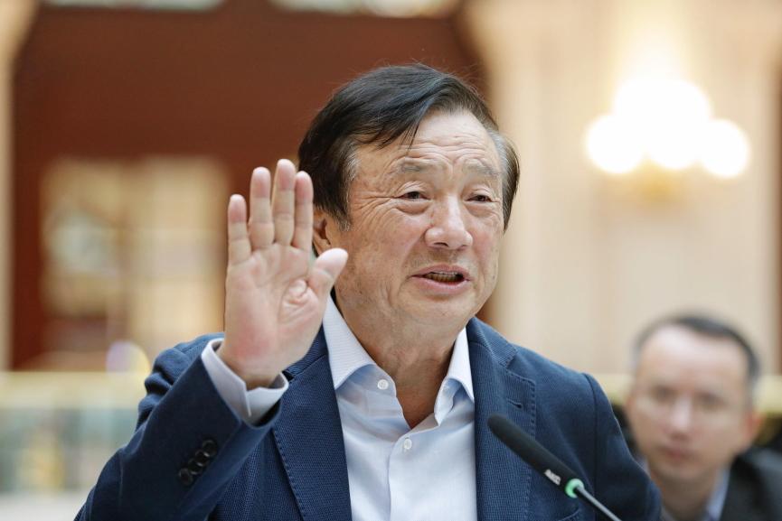 Ren Zhengfei Image