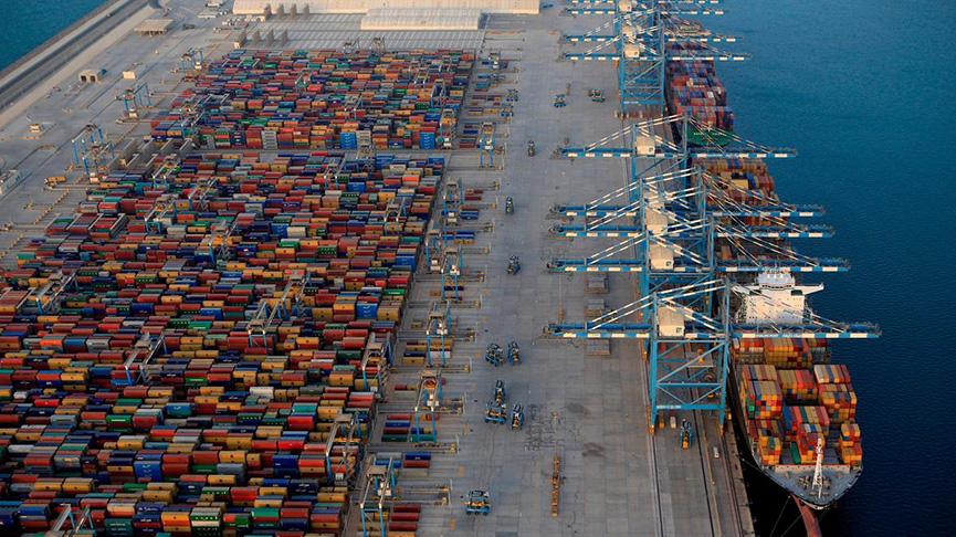 US-Gulf Trade