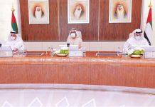 UAE Budget