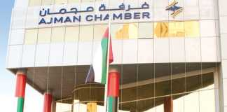 Ajman Chamber of Commerce and Industry (ACCI)