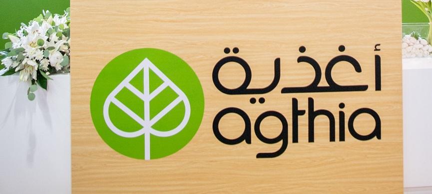 Agthia