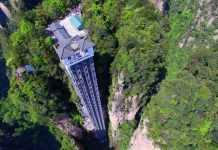 Bailong Elevator Image