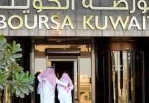 Boursa Kuwait transforms trading methods ahead of EM index ascent