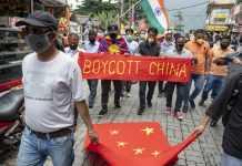 China Boycott Image