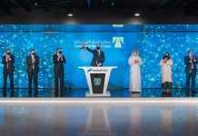 CBD marks $600mn bond listing on Nasdaq Dubai; Rings market-opening bell