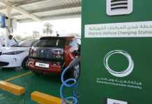 DEWA Electric Vehicles Charging Station