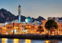 Oman may tax rich from 2022 to tackle financial issues