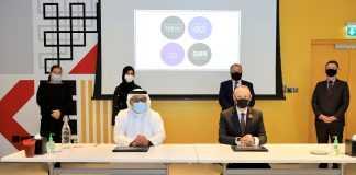 DCT-Hilton MoU Signing Image
