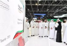 Al Saada Tourist Card Launch
