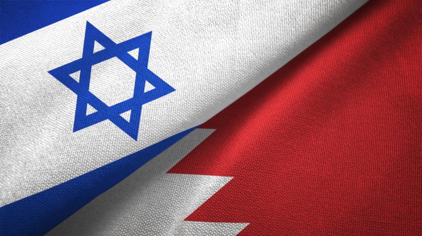 Bahrain-Israel Relations Image