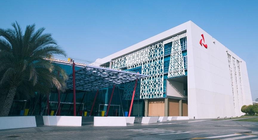 Bank Muscat