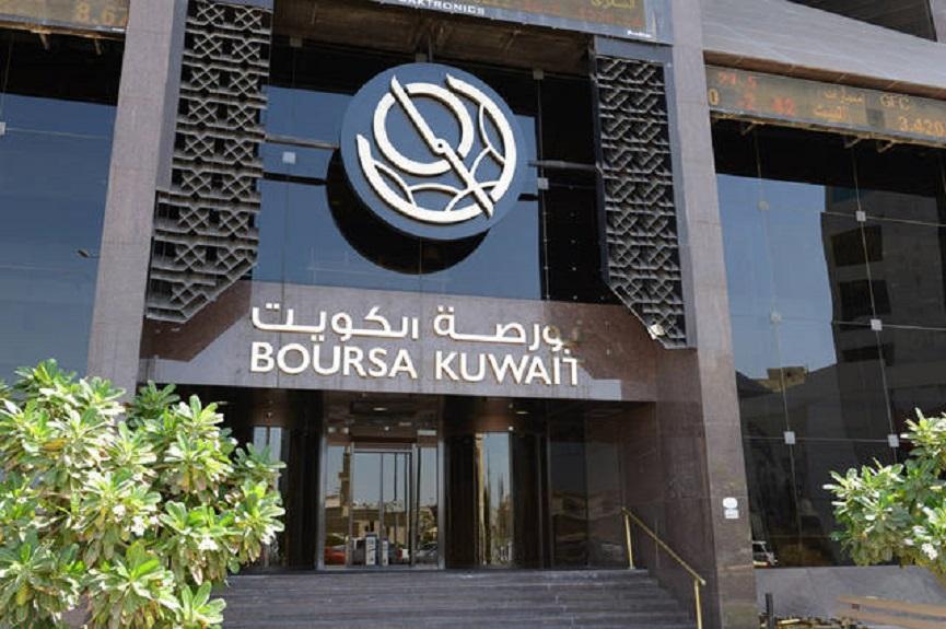 Boursa Kuwait