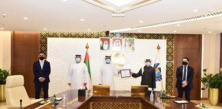 Dubai Customs GInI Award