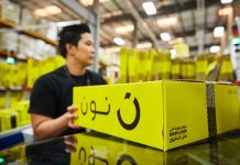 UAE's noon to make investments in mother and baby market