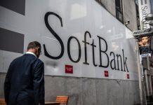 SoftBank Image