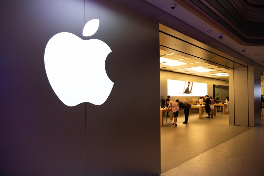 Apple Image