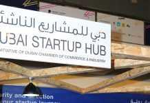 Dubai Startup Hub